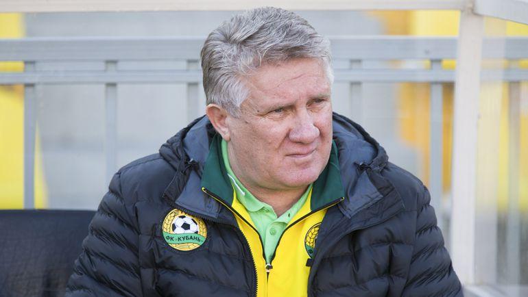 Кубань может уволить Сергея Ташуева на этой неделе