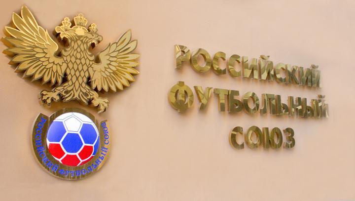 Сборная России выйдет на матч с Литвой в траурных повязках