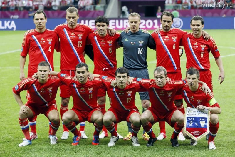 Сборная Российской Федерации пофутболу занимает 56-е место врейтинге ФИФА